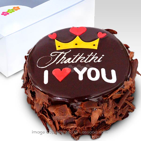 "MY KING"" CHOCOLATE FUDGE  - 750g (1.65 lbs) - Lassana Cakes - in Sri Lanka"