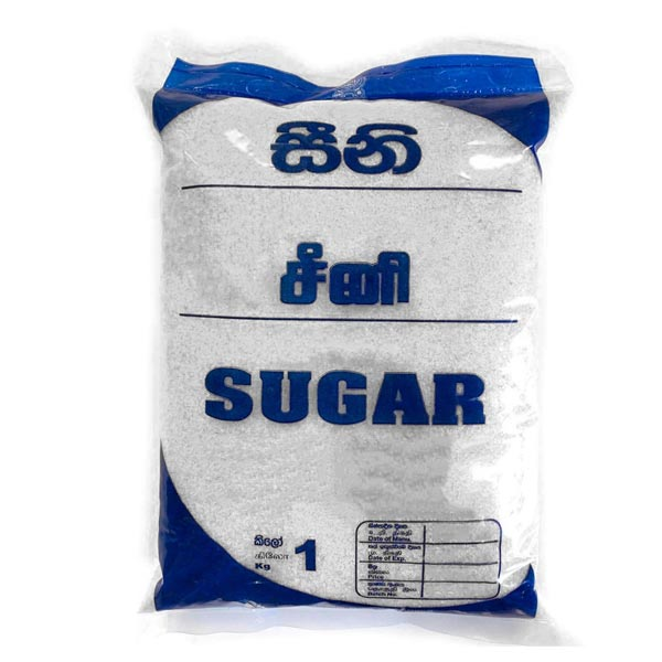 WHITE SUGAR 1Kg - Grocery - in Sri Lanka