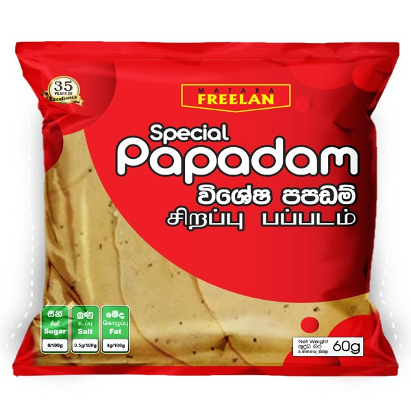 PAPPADAM 60G - Grocery - in Sri Lanka