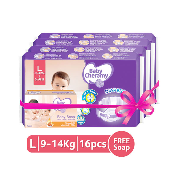 BABY CHERAMY – DIAPERS PACK L - Baby Care - in Sri Lanka