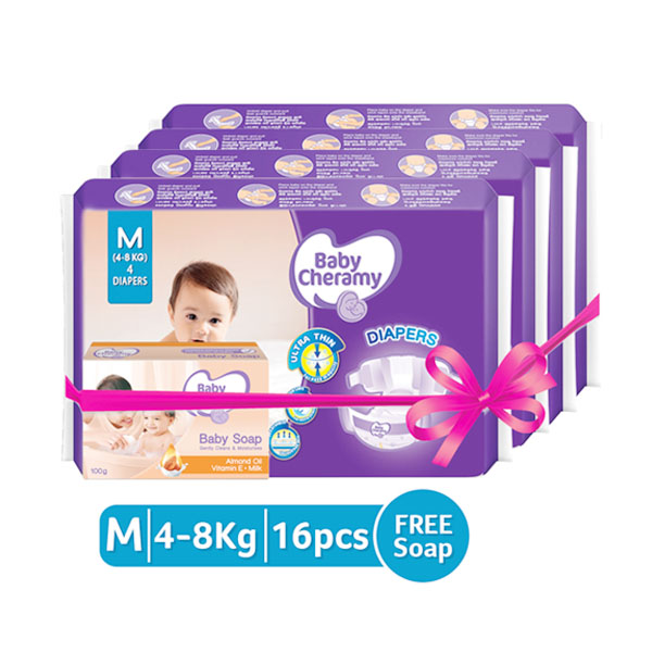 BABY CHERAMY – DIAPERS PACK M - Baby Care - in Sri Lanka