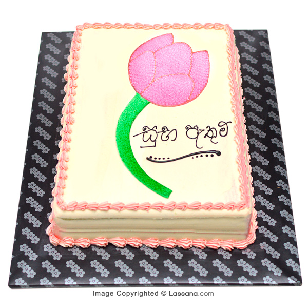 GOOD WISHES -1.7Kg(3.7Lbs) - Lassana Cakes - in Sri Lanka