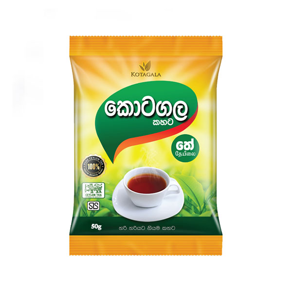 KOTAGALA TEA 50G - Beverages - in Sri Lanka