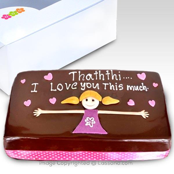 LOVE YOU MORE (DAUGHTER) 900g (1.98 lbs) - Lassana Cakes - in Sri Lanka