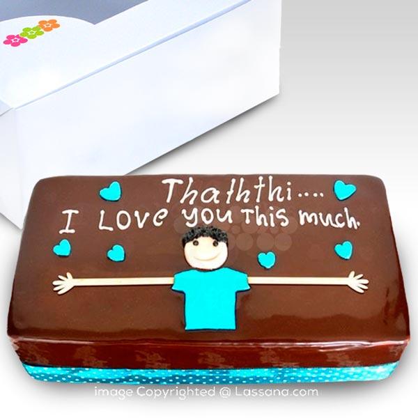 LOVE YOU MORE (SON) 900g (1.98 lbs) - Lassana Cakes - in Sri Lanka