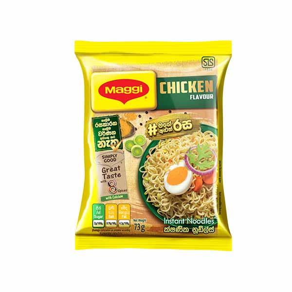 MAGGI CHICKEN 73G - Grocery - in Sri Lanka