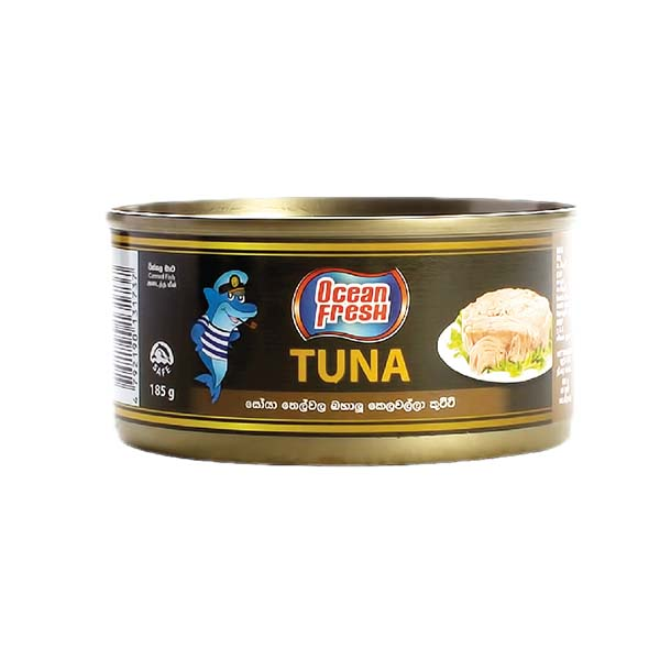 OCEANFRESH BRAND TUNA IN SOYA BEAN OIL  185G - Grocery - in Sri Lanka
