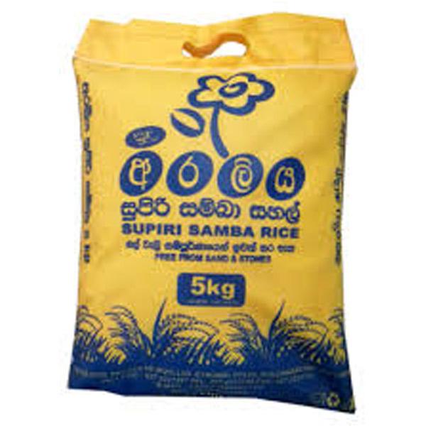 ARALIYA SAMMBA RICE (සම්බා ) - 5Kg - Grocery - in Sri Lanka