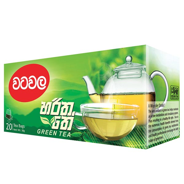 HARITHA TEA 20 TEA BAGS - GREEN TEA - Beverages - in Sri Lanka