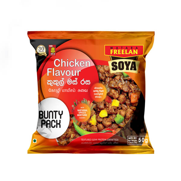 CHICKEN SOYA 50G - Grocery - in Sri Lanka